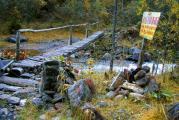 Мост Надежный