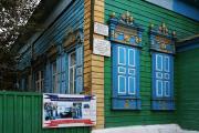 Музей Российско-Монгольской дружбы в Кяхте