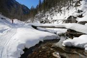 """""""Мост Перемен"""" зимой"""