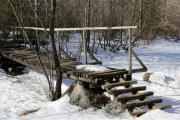 Мост через Слюдянку