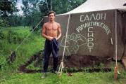 В студенческом строительном отряде
