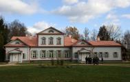 Музей-усадьба (главное здание)