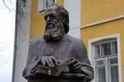 Святой Лука (1877-1961)