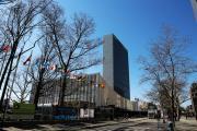 Здание ООН на Манхэттене