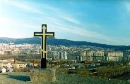 Крест над городом